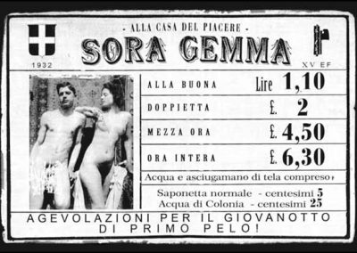 sora-gemma